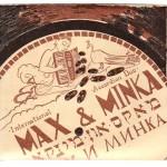 max_and_minka